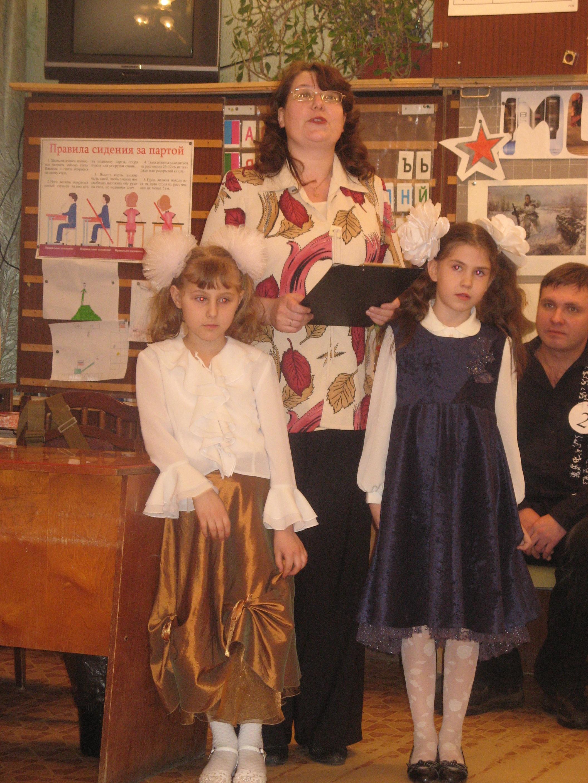 Сперма на учительнице 12 фотография